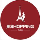 爱Shopping
