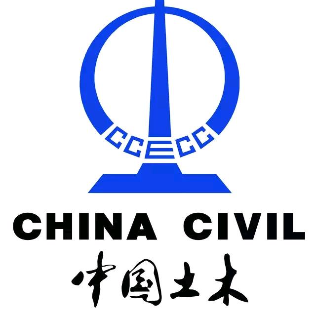 中土集团几内亚分公司