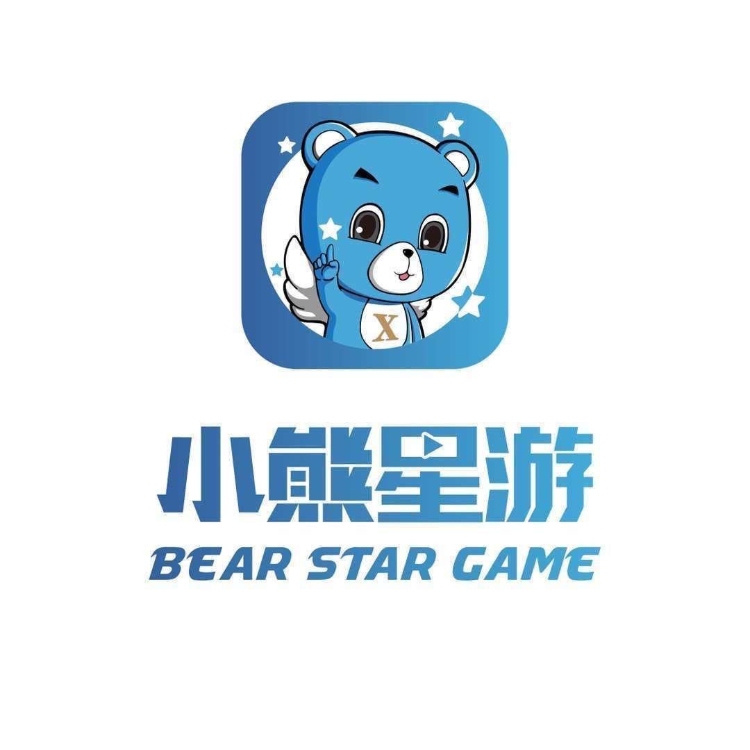 海南小熊星游传媒有限公司